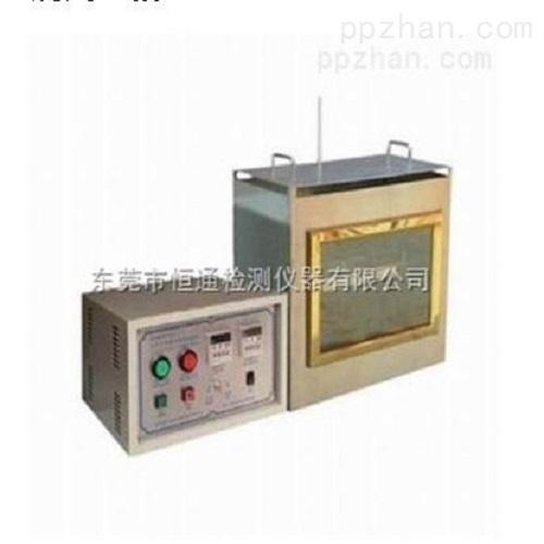 水平燃烧试验箱