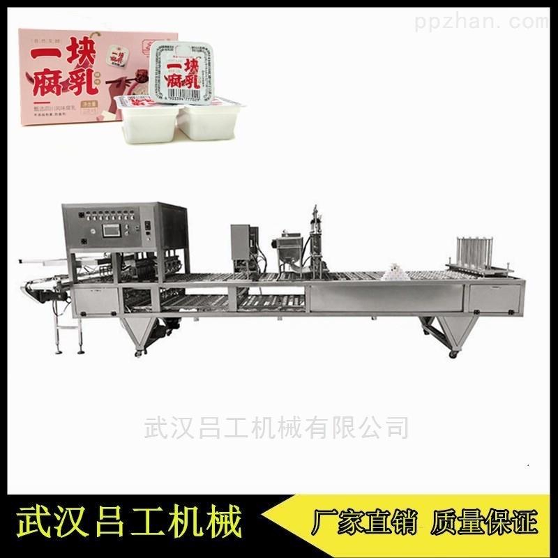 豆腐乳盒装片膜封口机 腐乳汁灌装机
