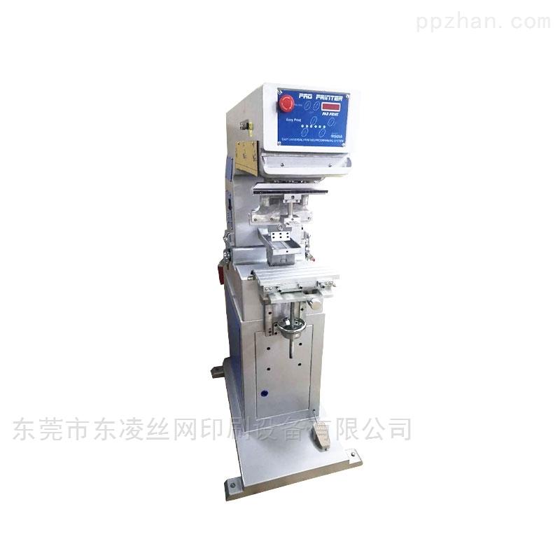 东凌M1单色油盘移印机全新气动丝网印刷设备