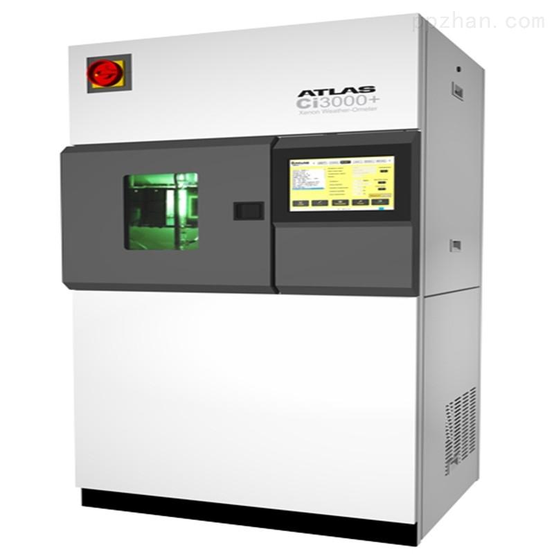 Ci3000+氙灯老化试验机/ATLAS日晒机