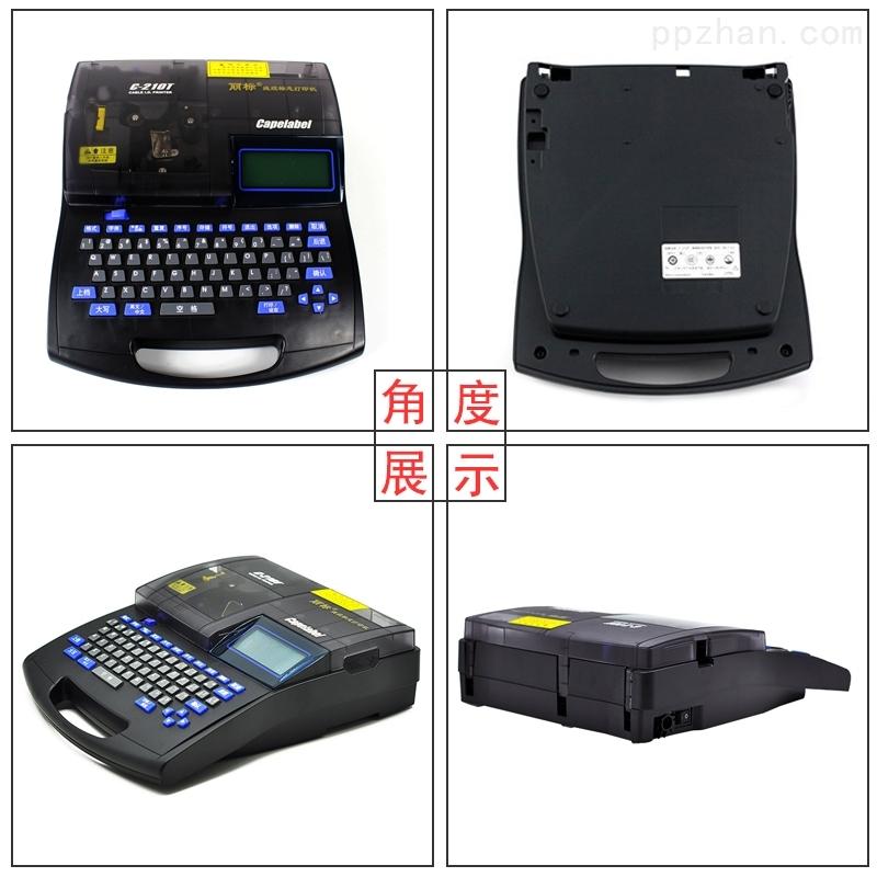 capelabel线码打字机C-200T色带LB-200BK