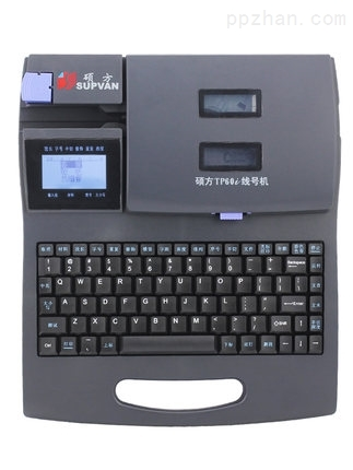 �T方�伺�CSP300色��SP-R130B