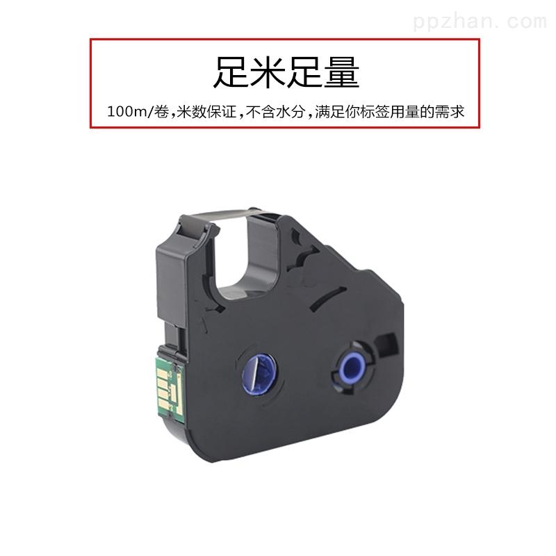 日本���思涯芫���C墨盒LB-12BI