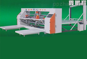 SDJ-3000型半自动双片钉箱机