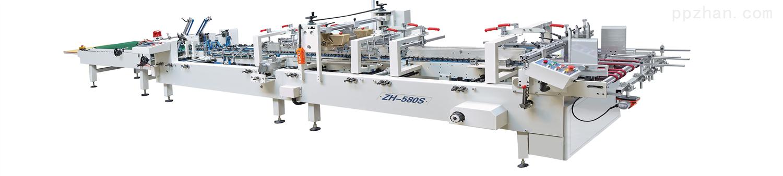 ZH-580S/780S/980S 全自动高速勾底糊盒机