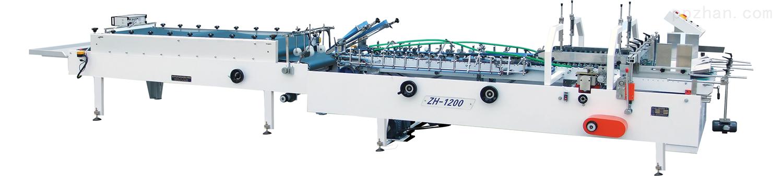 ZH-1200 全自动瓦楞糊箱机