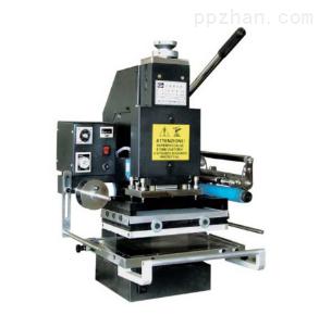 HC-368-3T手动烫金机
