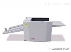 HC-331数码压痕机