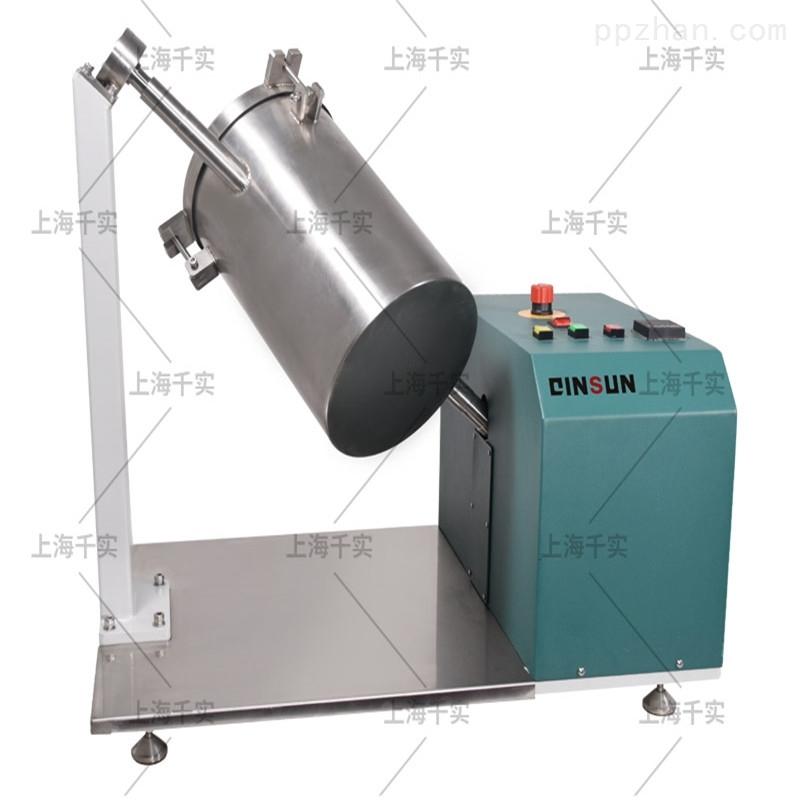 纺织品小干洗机/YG-1型干洗试验仪