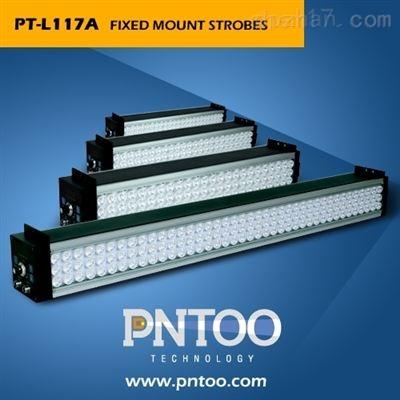 钢铁厂表面检测固定式频闪仪PT-L117A
