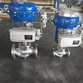 ZJHM-16P常温气动调节阀