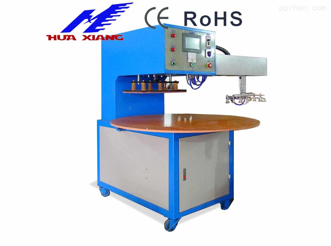 HX-50D  转盘式 机械手  包装机
