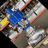 ZJHP-10P低压气动调节阀