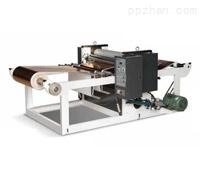 卷筒压纹机
