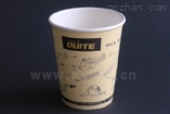 环保纸杯1000起印!品质优良,价格超低!
