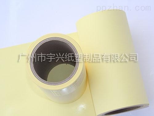 基板包装淋膜纸