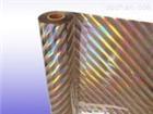 镀铝镭射膜