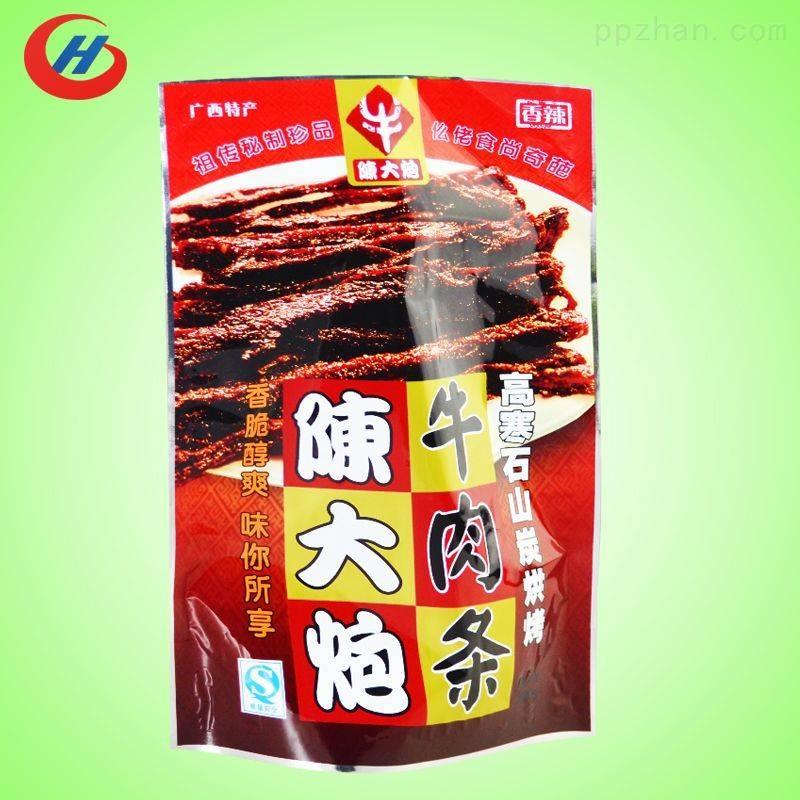 广东厂家定制彩印自封自立拉链食品包装袋塑料复合铝箔牛肉干食品包装袋熟食肉脯食品包装袋