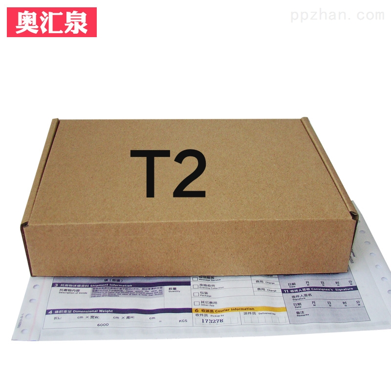 T2特硬飞机盒