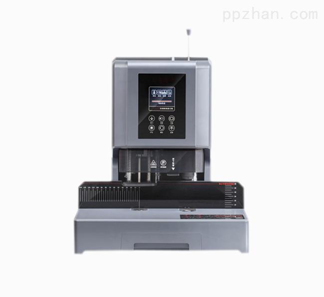 G-6001自动财务凭证装订机