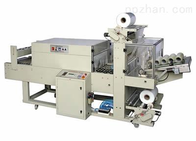 YQ-750B 全自动热收缩包装机(袖口式)