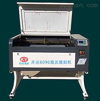 KY-9060激光刻雕刻机
