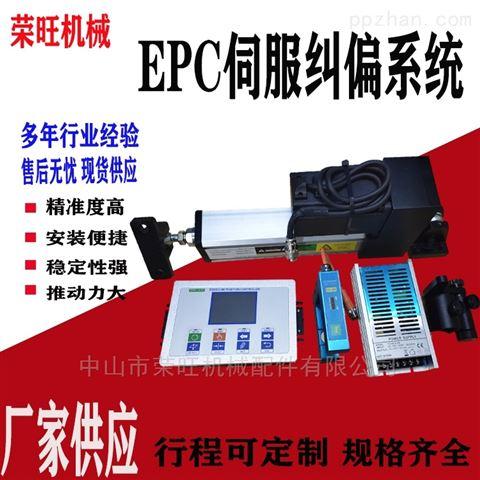 珠海供应薄膜复卷机超声波纠偏控制系统装置