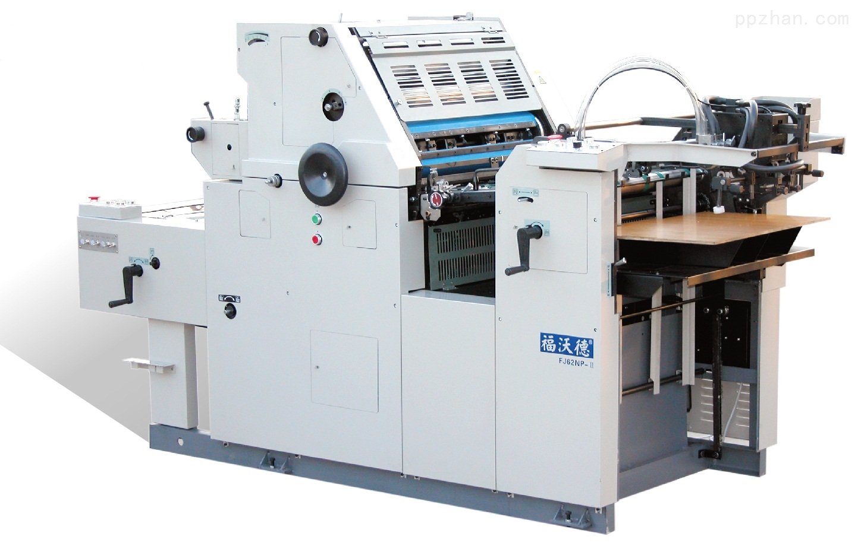 FJ62NP-Ⅱ飞达供纸的打码胶印机