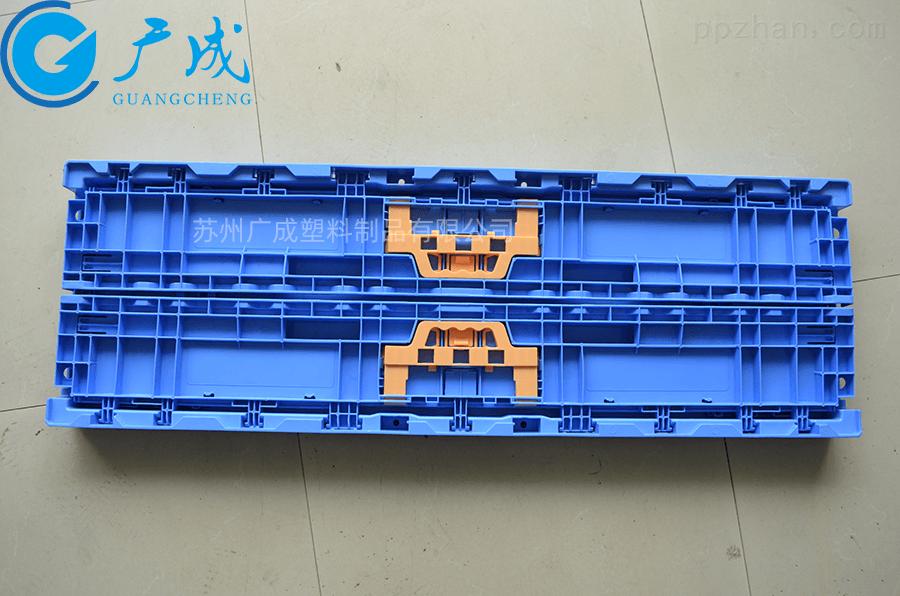 S308折叠物流箱折叠后正面