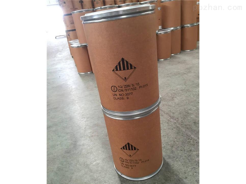 金属箍纸桶供应商