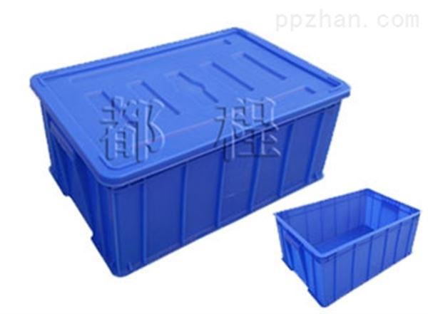 X260塑料周转箱(箱盖可选)