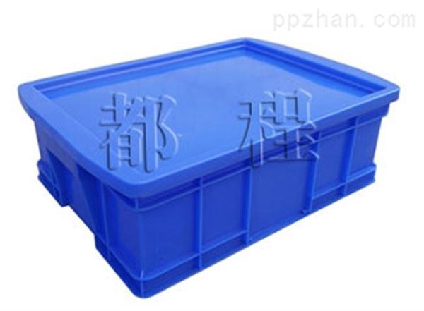 X213塑料周转箱(箱盖可选)