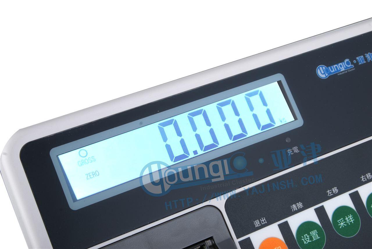 【亚津】热敏纸打印显示器