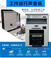 数码快印设备一切成型物品都能印