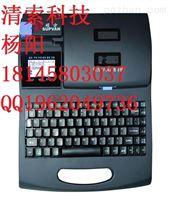 电力通讯硕方SP600挂牌机,电缆吊牌机
