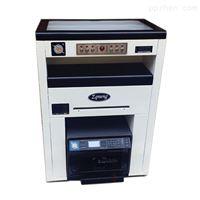 打印社常用多功能数码快印机可印各种材质
