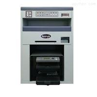 供应湖南多功能数码打印机送印后设备