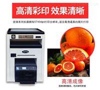 湖南多功能数码打印机适合印刷菜谱菜单
