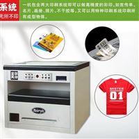 长沙全自动小型印刷机印员工证材质不限