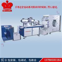 三点式高速精准定准卷对卷丝网印刷机