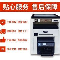 不干胶印刷机一张起印防水防晒