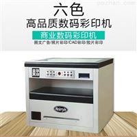 易操作的彩色宣传单印刷机可印员工证卡牌