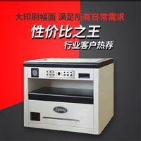 防水防紫外线的多功能数码彩印机可印标签