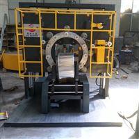 大宏立式钢圈钢丝铜丝轮胎环体裹包机