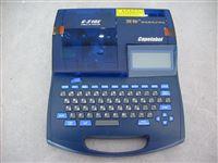 中英文线号打印机C-210E