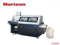 Horizon BQ-270VC 全自动胶装机