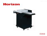 Horizon CRB-160 压痕机