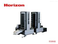 Horizon TAC-8 配页机