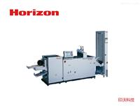 Horizon SPF-200A 全自动订折机