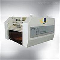 纸盒钢印打码机 PYT-300型